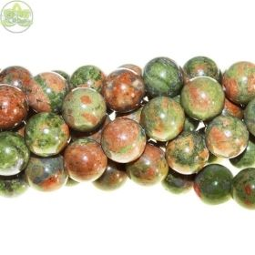Unakite Beads Smooth Round • Natural Salmon Olive Crystal Gemstones • Wholesale Unakite Beads • Sizes 4mm 6mm 8mm 10mm 12mm • 15.5'' Strands